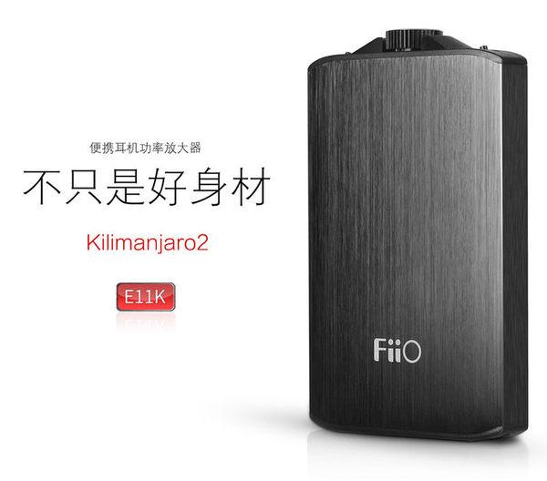 新款Fiio E11k隨身耳擴MP3耳機功率放大器耳機擴大器公司貨My Ear台中耳機專賣店