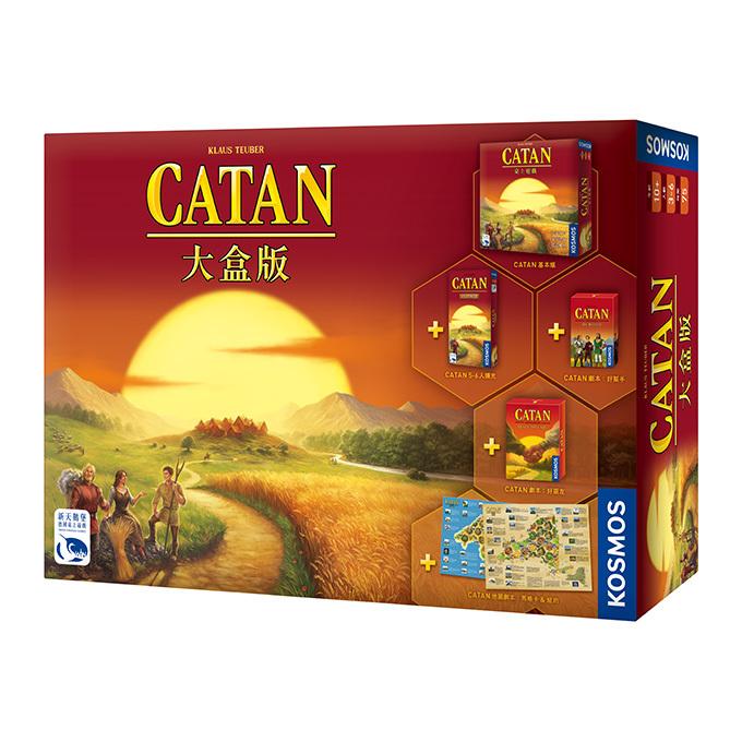 高雄龐奇桌遊卡坦島大盒版CATAN BIG BOX繁體中文版正版桌上遊戲專賣店