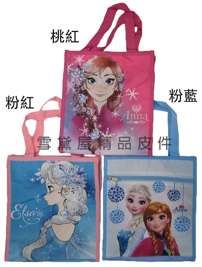雪黛屋~冰雪奇緣手提小型才藝袋簡易袋小容量正版授權公司貨防水尼龍布材質兒童上學KFN3A36