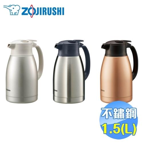 象印 Zojirushi 1.5L桌上型不鏽鋼真空保溫瓶 SH-HB15