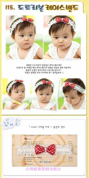 ☆瑋娗童裝婦幼館☆【S-063】韓國 熱賣款圓點蝴蝶結髮帶(適合6個月-5歲)