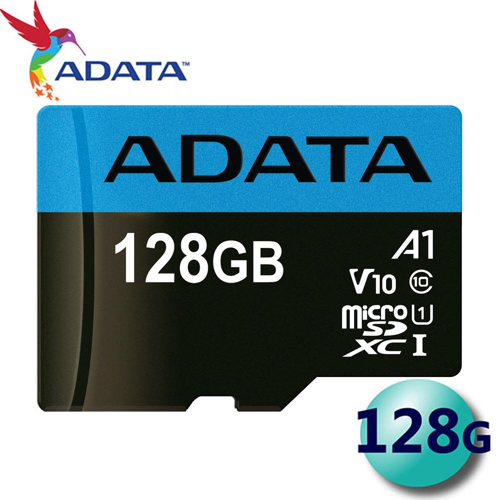 ADATA 威剛 128GB 128G 85MB/s microSDXC TF UHS-I U1 C10 記憶卡