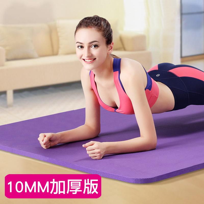 【拼團】 (!!!!!!!!限宅配!!!!!!!) 瑜珈墊 運動墊 遊戲墊 地墊 爬行墊 防滑墊 野餐墊 10mm加厚版 限宅配