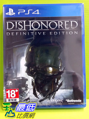 玉山最低網PS4 Dishonored HD冤罪殺機決定版亞版