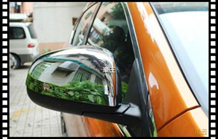車王小舖納智捷Luxgen U6後視鏡蓋後視鏡貼方向鏡貼裝飾蓋後視鏡飾條