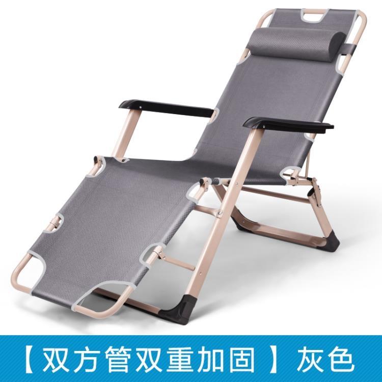 午憩寶折疊椅子陽臺沙灘家用靠椅懶人逍遙午睡床TW