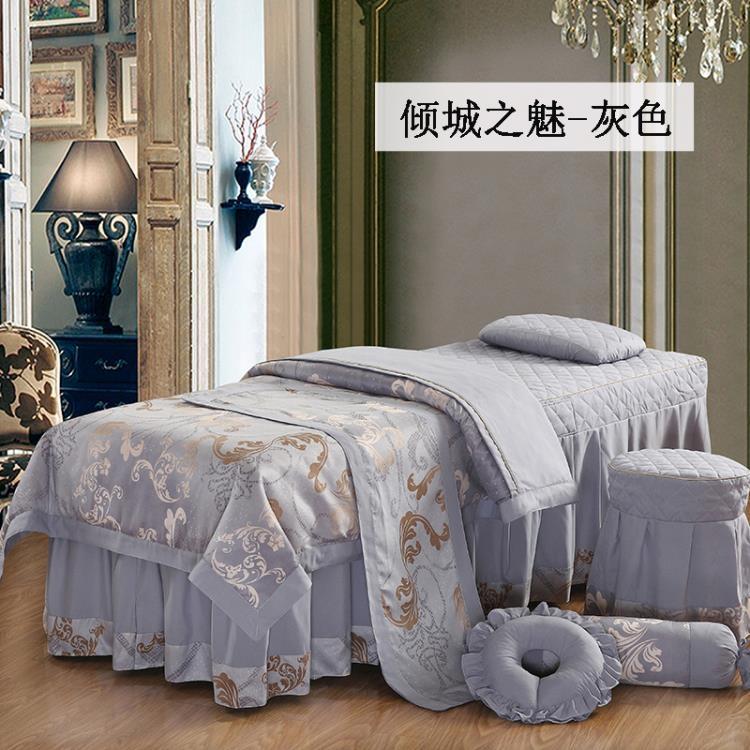 加厚美容院床罩四件套親膚美容美體床按摩床包印花絎繡TW