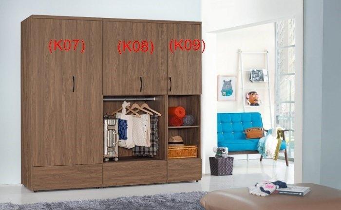 【新北大】✵S168-3 凱登1.5尺衣櫃(K09)-大台北、桃園附近免運費