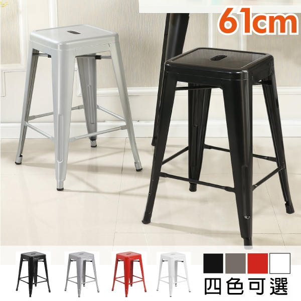 FDW A02免運現貨*61公分LOFT工業風鐵皮椅辦公椅高腳椅吧台椅設計師工作椅餐椅高腳椅