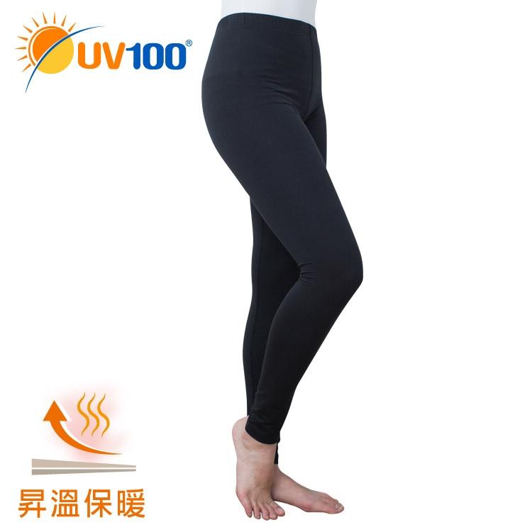 UV100 防曬 抗UV 昇溫保暖內搭褲-女
