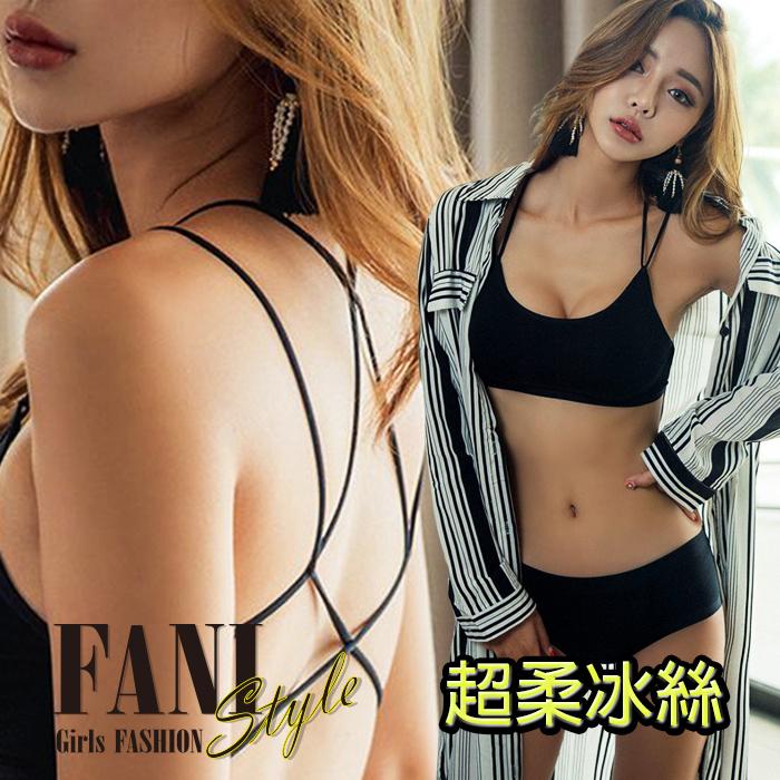 方妮FaNi超涼感冰絲多線條背心美背內衣小可愛韓國大尺碼