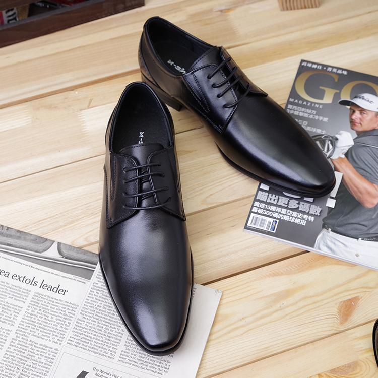 牛津鞋男士復古英倫風真皮牛津鞋素色真皮男鞋復古休閒鞋黑色SV7715快樂生活網