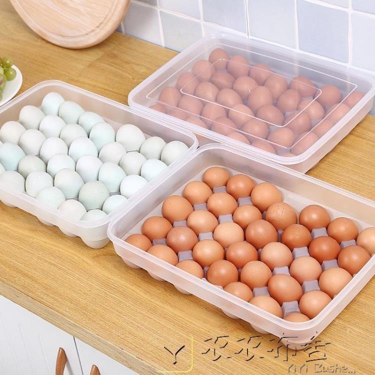 保鮮盒家用廚房冰箱食物餃子盒 「衣衣布舍」