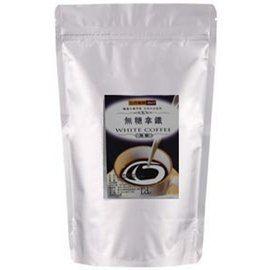 業務用-力代無糖拿鐵白咖啡500g包