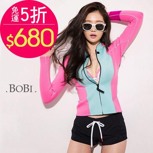 泳裝比基尼泳衣色塊運動防曬三件套長袖泳裝溫泉泳衣SF8085X BOBI 11 24