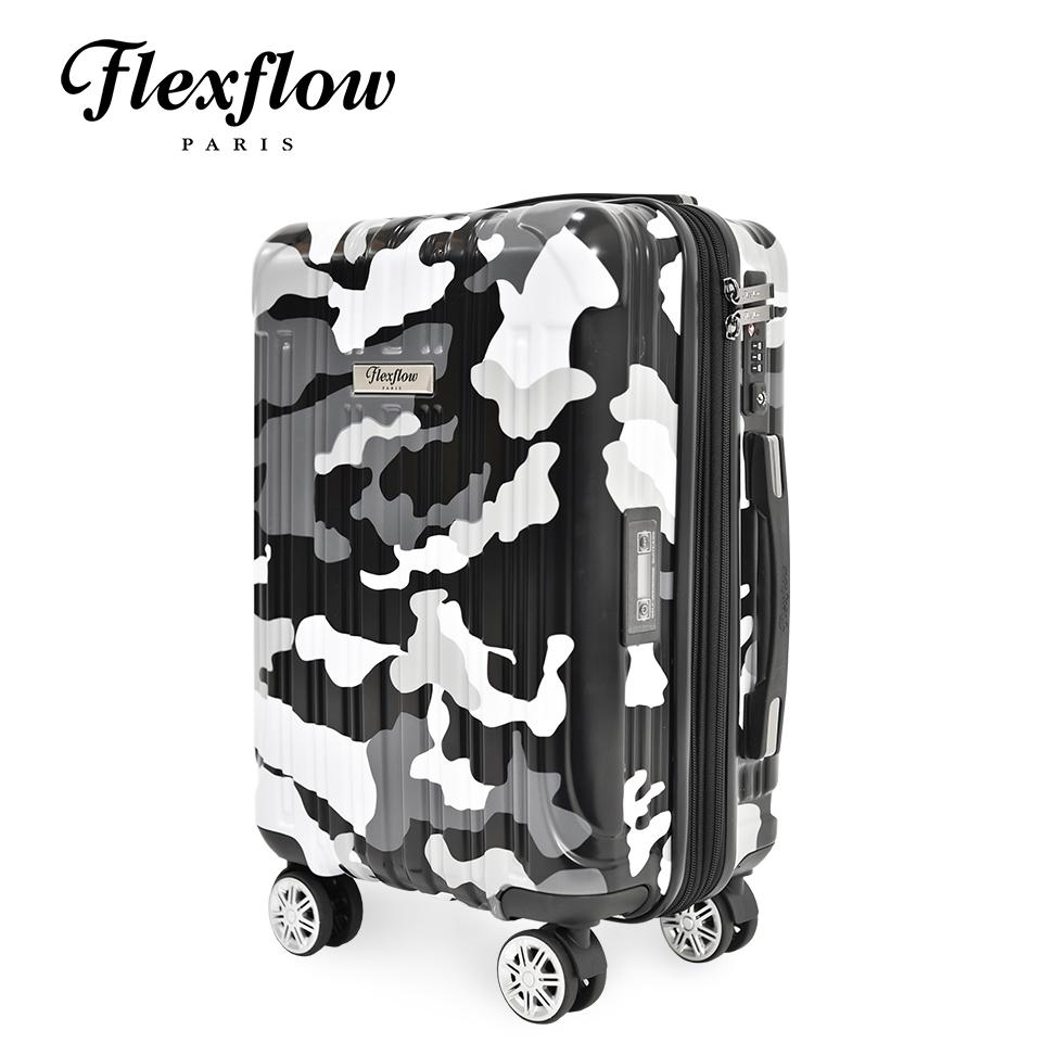 Flexflow 黑迷彩 19吋 智能測重 可擴充拉鍊 防爆拉鍊旅行箱 里爾系列 19吋行李箱 【官方直營】