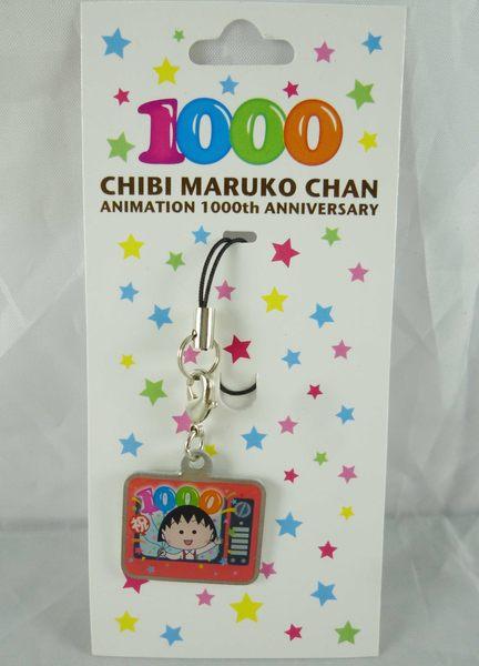 震撼精品百貨CHIBI MARUKO CHAN櫻桃小丸子造型吊飾祝1000