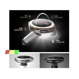 小樺資訊開發票Q7新款CAR車載藍牙MP3 FM發射器藍牙免提帶雙USB車充360度旋轉