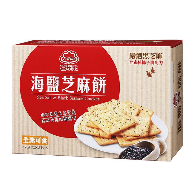 喜年來海鹽芝麻餅72g