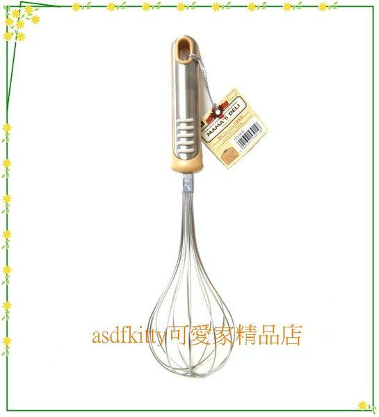 廚房asdfkitty貝印18-8不鏽鋼打蛋器-把手防滑抗菌處理-保證日本正版商品