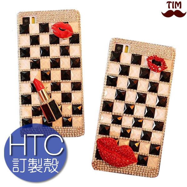 HTC Desire One S9 10 X9 728 830 825 A9黑白格嘴唇水鑽殼保護殼手機殼貼鑽殼水鑽手機殼