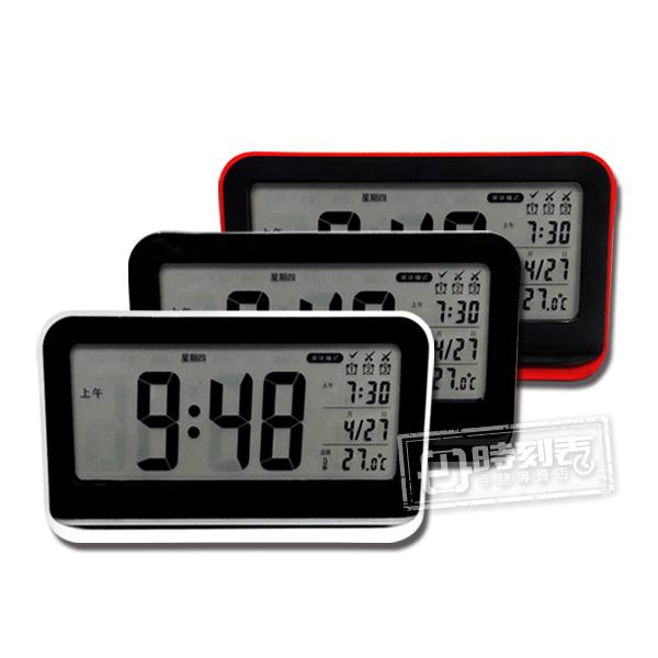 多功能靜音智能感光貪睡日期溫度電子鬧鐘 - 白黑紅