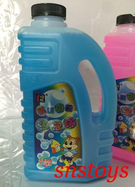 sns古早味懷舊童玩泡泡水補充液泡泡水750cc 1瓶99元