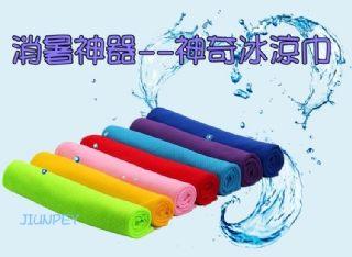 冰涼巾原理神奇冰涼巾消暑小物消暑用品夏日必備冰涼巾85cm*30cm單入一組