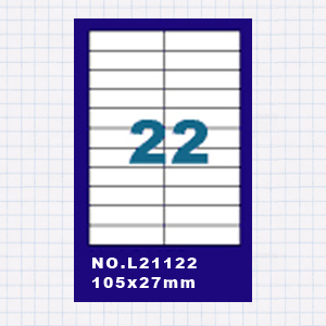 (5包)A4標籤貼紙2欄11列 / 50張入 四邊直角 雷射.噴墨.點距陣各式 列表機專用 標籤貼紙No.L21122