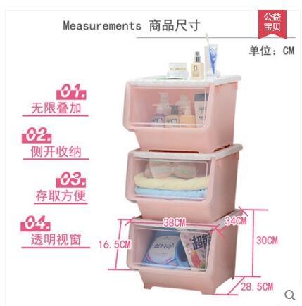 收納盒零食側開收納筐玩具儲物箱翻蓋整理箱(粉紅色大號三個)