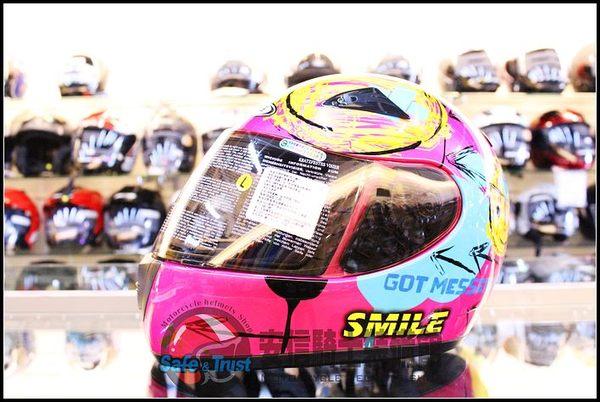 中壢安信ZEUS瑞獅安全帽ZS-2000C F48珍珠桃紅藍小帽殼設計小頭型女性小孩適用
