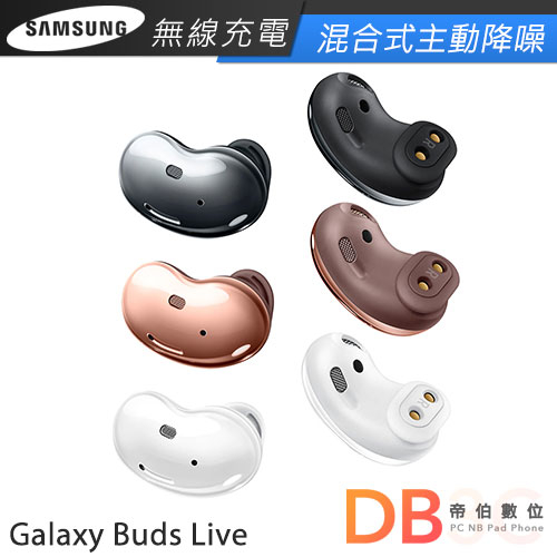 Samsung Galaxy Buds Live 真無線降噪藍牙耳機(R180)(6期0利率)-送保護殼+矽膠保護套+無線充電盤