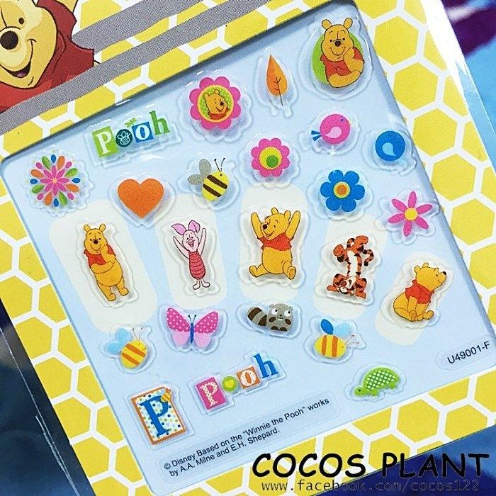 迪士尼指甲貼愛心維尼熊小豬跳跳虎美甲貼指甲貼紙指甲貼彩繪貼紙COCOS PF033