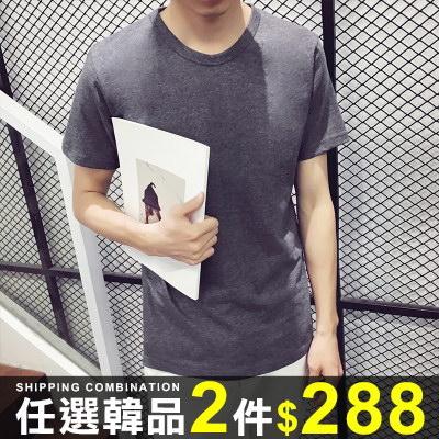 任選2件288短袖T恤韓版短袖T恤圓領極簡風休閒修身短袖上衣08B-B0429