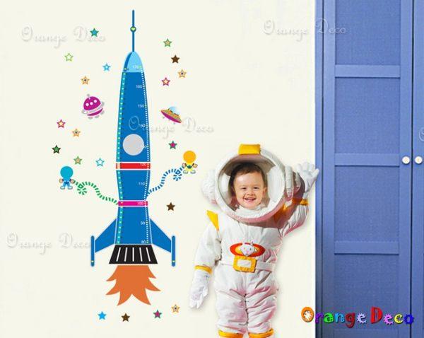 壁貼【橘果設計】火箭身高尺 DIY組合壁貼/牆貼/壁紙/客廳臥室浴室幼稚園室內設計裝潢