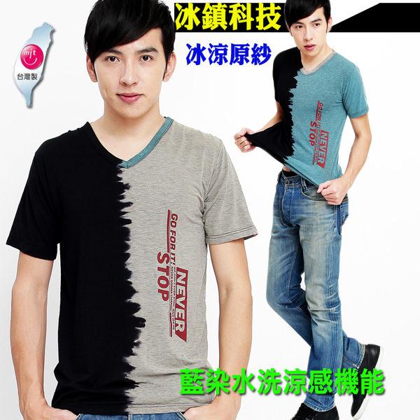 排汗衣T恤2件組-涼感科技吸溼排汗原紗100彈性漸層涼感極速乾中性款D1508三色可選戶外趣