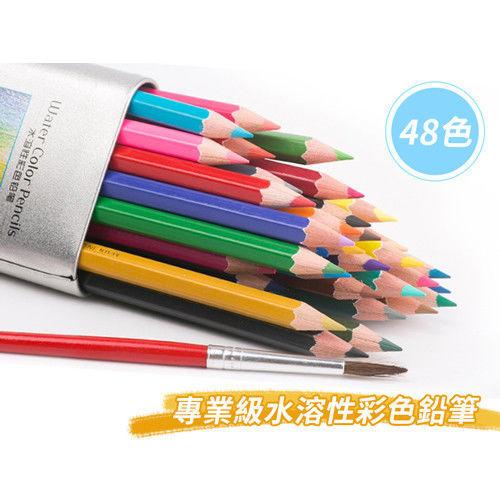 JAR嚴選外銷多國專業級水溶性48色彩色鉛筆