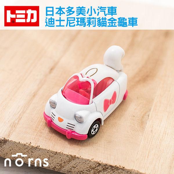 NORNS日貨Tomica小汽車迪士尼瑪莉貓金龜車日本TOMICA多美小汽車