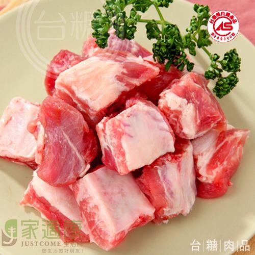 台糖小排肉(600g/盒) x1盒~台糖CAS安心肉品 健康豬肉 瘦肉精out
