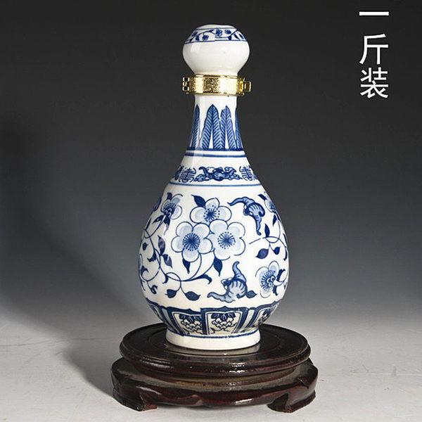 一斤青花陶瓷酒瓶青花蓮子膽瓶鎖扣2個組