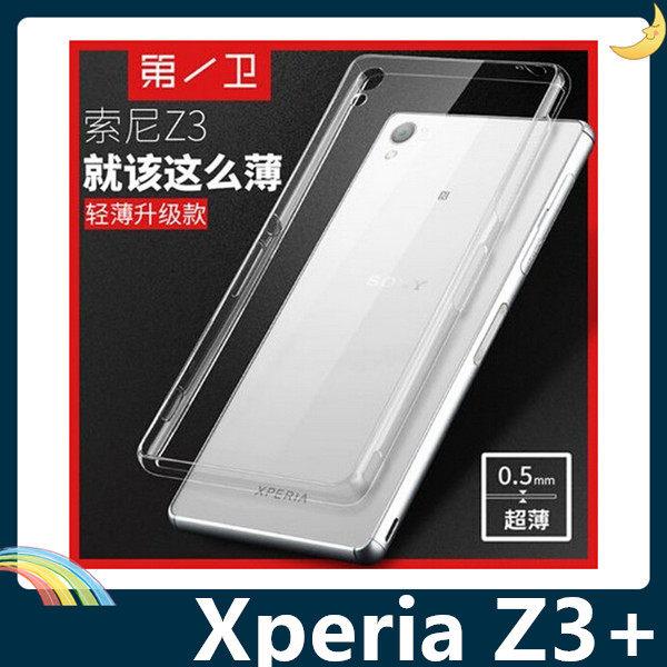 SONY Xperia Z3 Plus E6553半透糖果色清水套軟殼超薄防滑矽膠套保護套手機套手機殼