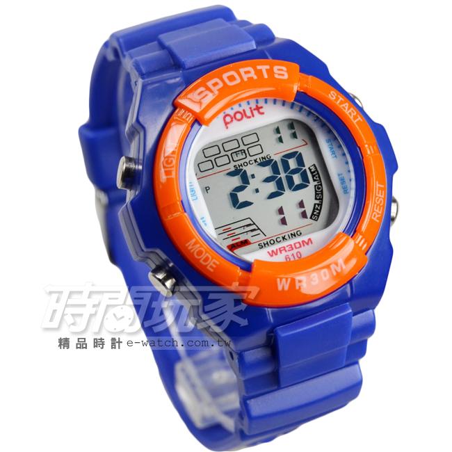 Polit休閒造型多功能運動電子錶女錶冷光照明防水手錶兒童錶學生錶P610橘藍