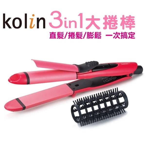 歌林三合一髮棒電棒捲髮捲棒整髮KHR-HC08保固免運-隆美家電