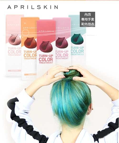 2wenty6ix正韓April Skin Turn-up Color馬卡龍速效亮彩護髮染膏染髮焗油5色