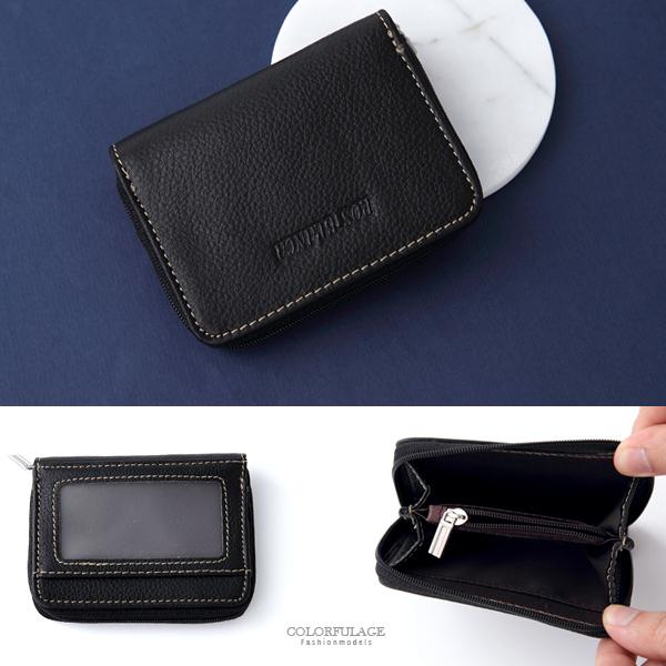 低調黑零錢名片黑色拉鍊夾禮物首選柒彩年代NW466