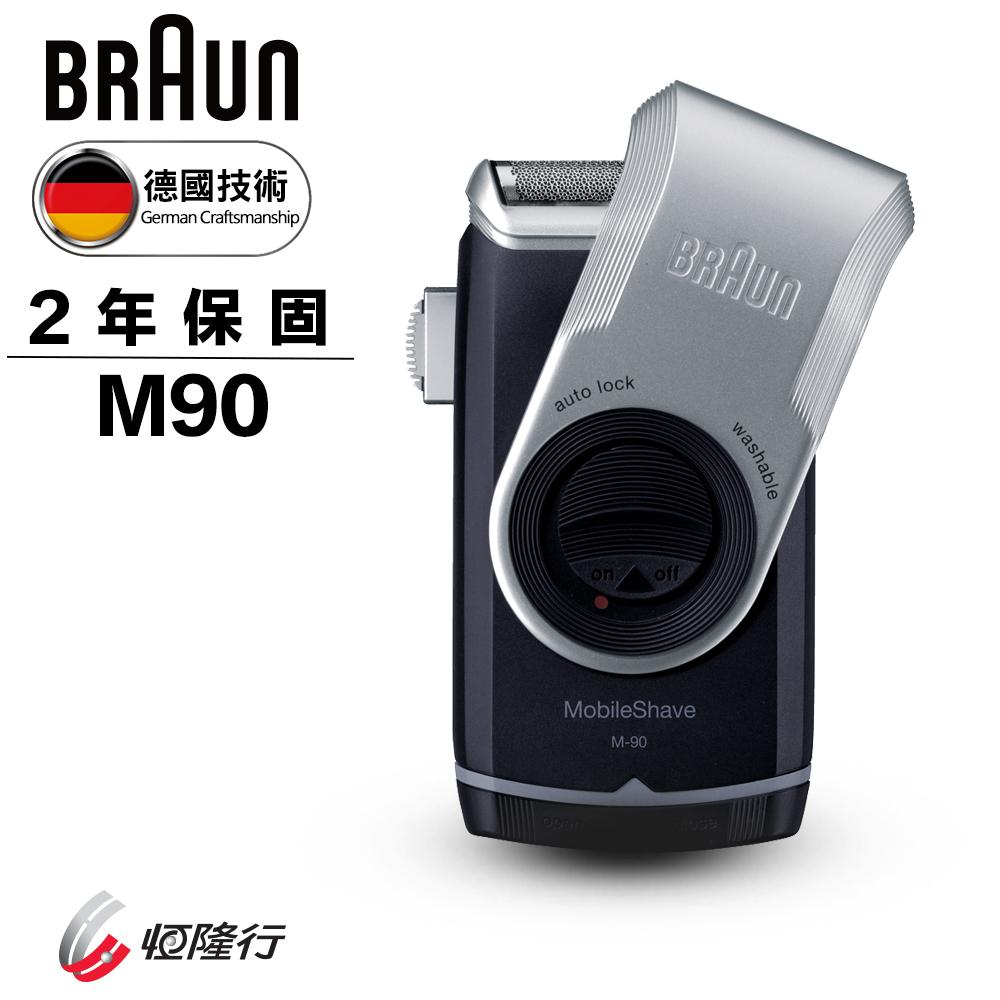 免運德國百靈BRAUN輕便電鬍刀M90另售體脂計請認明原廠公司貨刮鬍刀