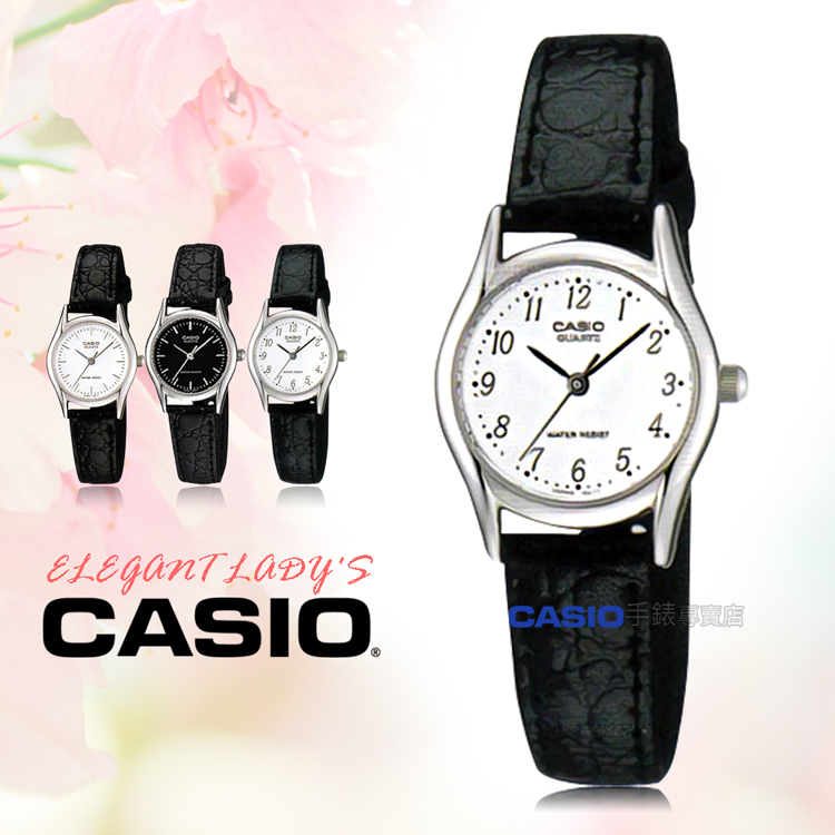 CASIO手錶專賣店國隆CASIO手錶LTP-1094E-7B女錶指針錶皮革錶帶白防水全新