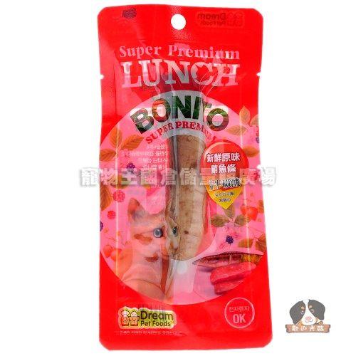 寵物王國LUNCH-新鮮原味鮪魚條20g