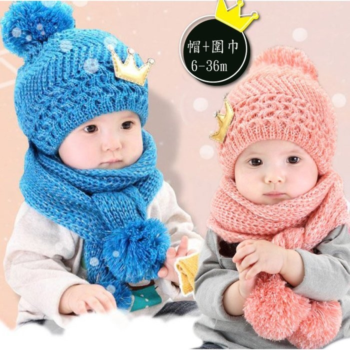 熱銷超人氣JD0039秋冬寶寶保暖童帽脖圍二件套金蔥皇冠圍巾