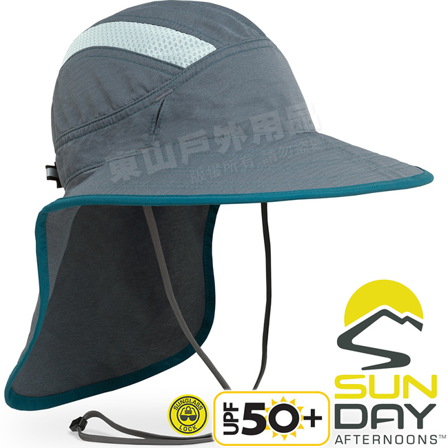 Sunday Afternoons S2A01392B-124煤灰防潑水防曬護頸帽Ultra Adventure抗UV遮陽帽